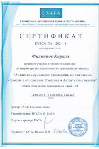 fkc8.jpg